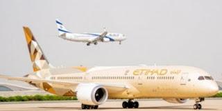 هيئة الطيران المدني البحرينية، البحرين، الامارات، السعودية، اسرائيل، نتنياهو، كوشنير، سبوتنيك، حربوشة نيوز