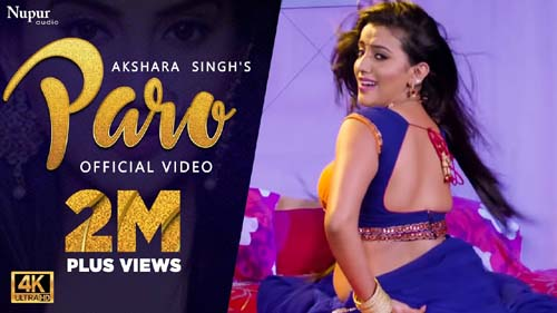 PARO Lyrics Akshara Singh | New Bhojpuri Song 2021