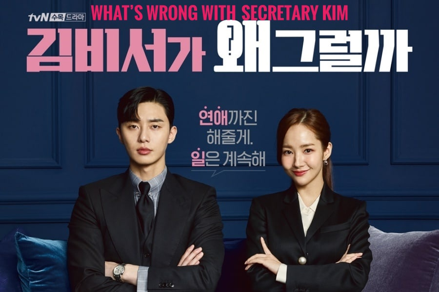 Download What's Wrong With Secretary Kim Batch Sub Indo