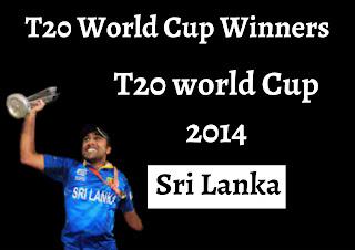 T20 World Cup Winners
