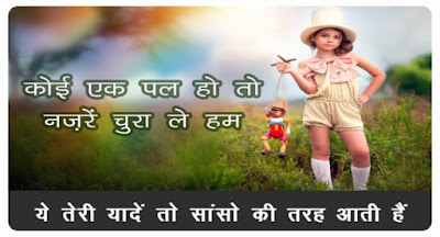 best motivational shayari. Whatsapp,Facebook,Status, Love Shayar