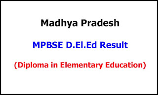 MP D.El.Ed Exam Result 2021