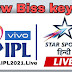 Star sports Biss Key