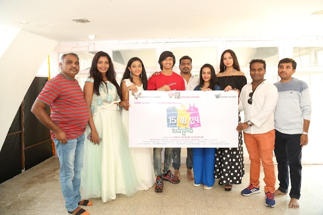 15-18-24 Movie Title Logo Launch Photos