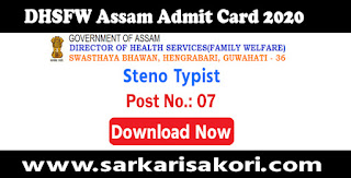 DHSFW Admit Card 2020