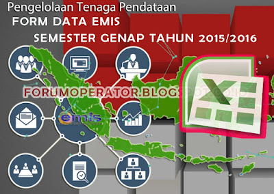 Download Form Data EMIS Semester Genap Tahun 2015-2016