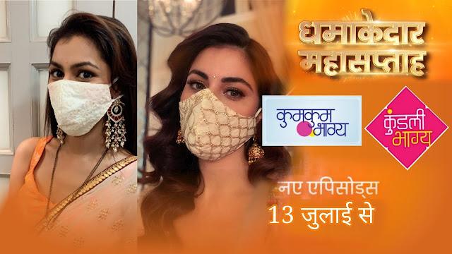 Future Story : Pooja Banerjee to replace Naina Singh as Rhea from Kumkum Bhagya