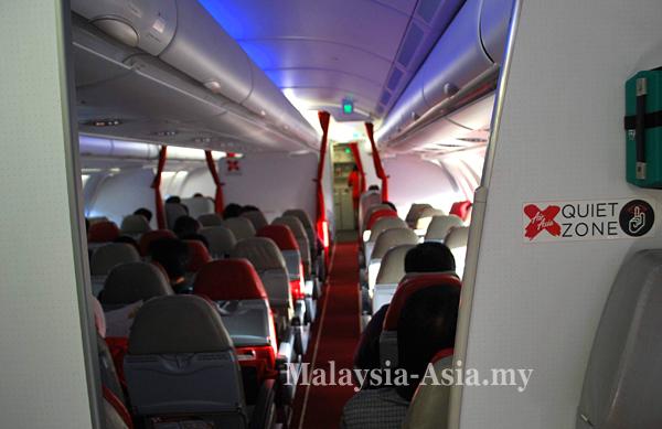 AirAsia X Quiet Zone