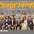 Chhichhore - Sushant Singh Rajput, Shraddha Kapoor | All Lyrics & Video Songs