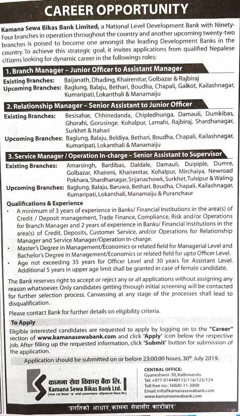 Vacancy notice from Kamana Sewa Bikas Bank Limited