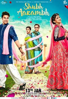 Shubh Aarambh 2017 Gujarati Movie 480p WEB-DL 350MB watch Online Download Full Movie 9xmovies word4ufree moviescounter bolly4u 300mb movie