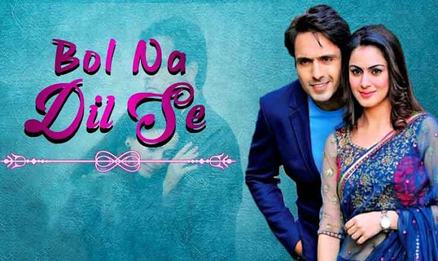 बोल न दिल से Bol Na Dil Se Lyrics in Hindi - Tumhari Pakhi | Life Ok