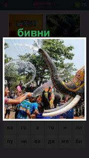 655 слов люди поливают водой бивни слона 1 уровень