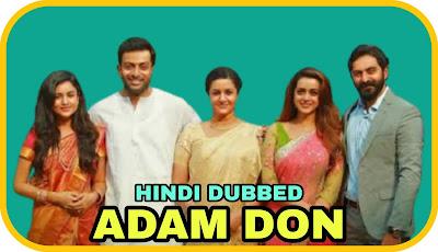 Adam Don Hindi Dubbed Movie