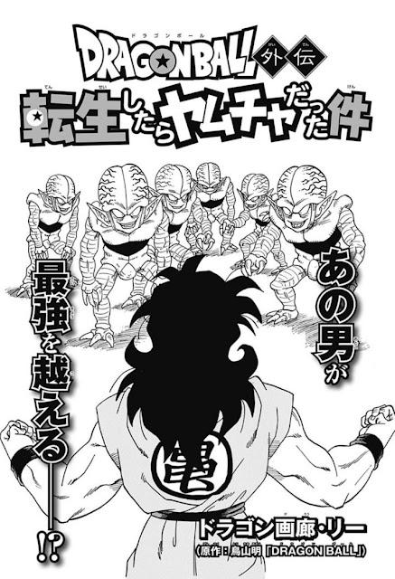 Dragon Ball - Página 6 Dragon-Ball-Gaiden-720x1054