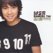 Samuel Tai (Zheng Xiao 邰正宵) - Jiu Bai Jiu Shi Jiu Duo Mei Gui (九百九十九朵玫瑰)