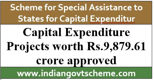 Scheme for Special Assistance