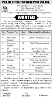 ITI/ Diploma/ BE and Boiler Candidates Job Recruitment in Pad. Dr. Vitthalrao Vikhe Patil SSK Ltd (Sugar factory)