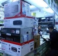 cara membuka usaha penjualan komputer