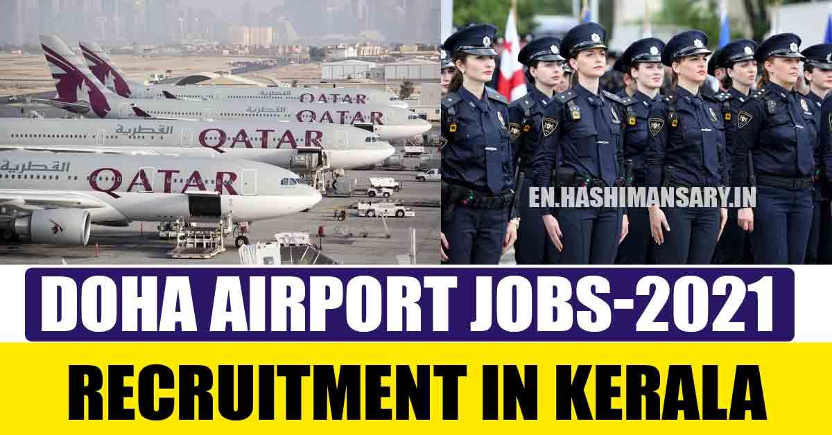 Doha Airport  Patrolling Officer Jobs- Recruitment In Kerala