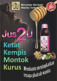JUS2U