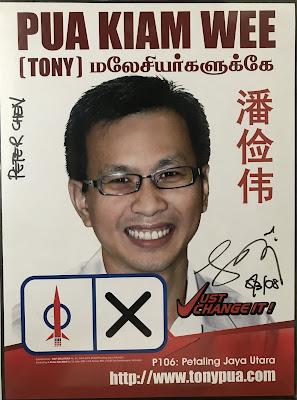 Tony Pua 12th general election poster