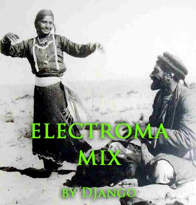 DJango Dilo, Cluj, Kolozsvár, Gipsy music, Hungaria, Romanian, Eastern Europe, Transylvania, World Electronica, Ethnic, Ethno Techno,