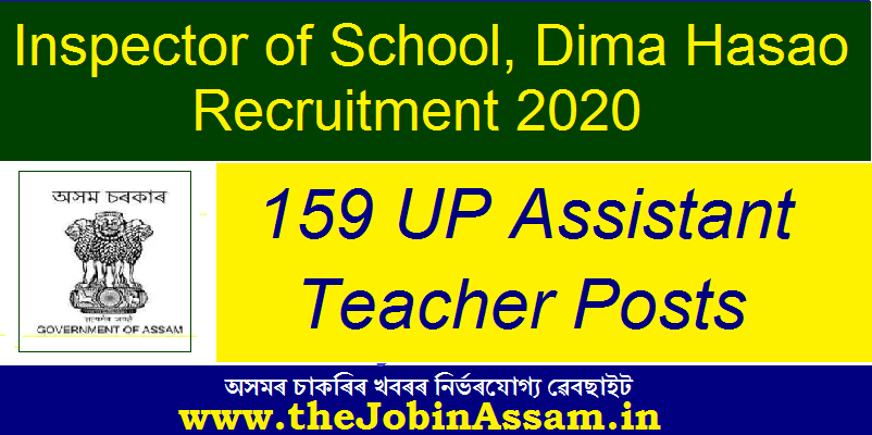Inspector of School, Dima Hasao Recruitment 2020: