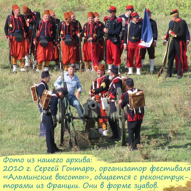"""Фестиваль """"Альминские высоты"""" 2010 г."""