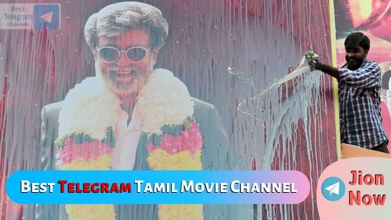 Telegram Tamil Movie Channel