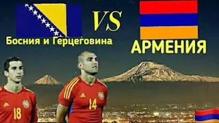 Армения – Босния и Герцеговина смотреть онлайн бесплатно 8 сентября 2019 прямая трансляция в 16:00 МСК.