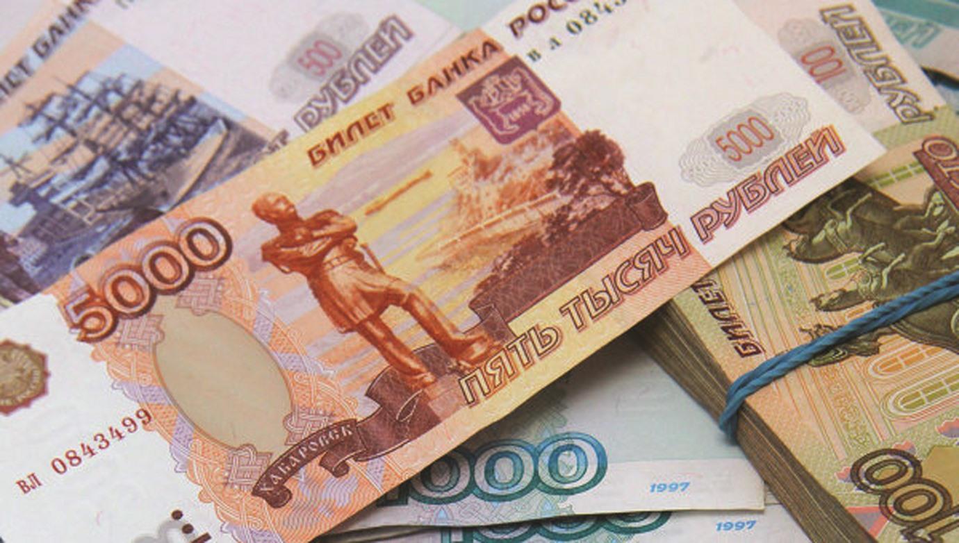 حجم الفلوس في روسيا - الروبل الروسي -يعني ايه عرض النقود