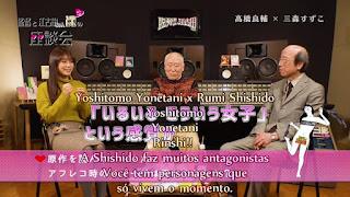 Assistir  Rinshi!! Ekoda-chan - Episódio 06 Online