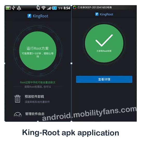 King-Root APK application for Micromax Bolt A065