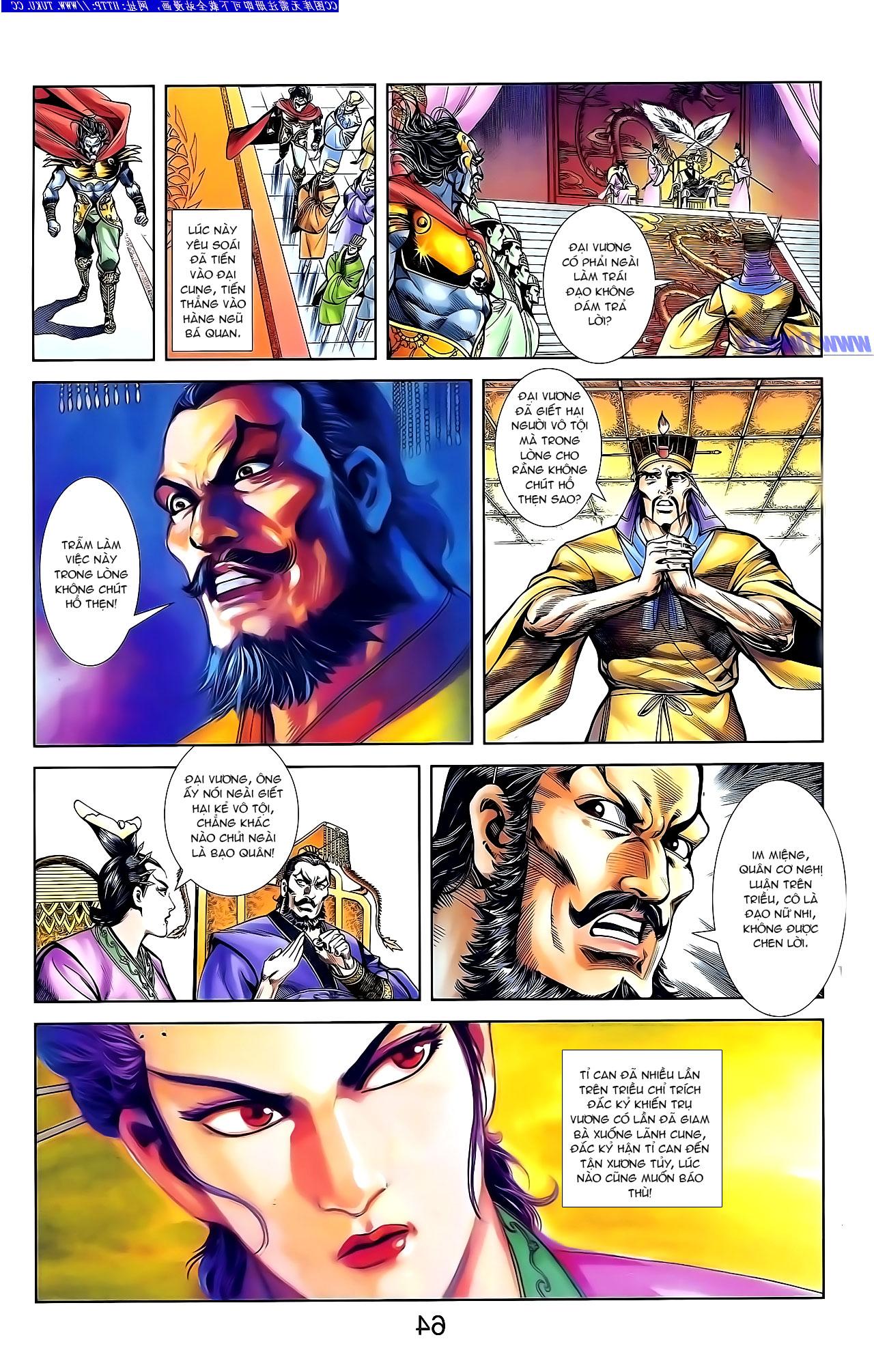 Cơ Phát Khai Chu Bản chapter 134 trang 17