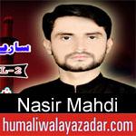 https://www.humaliwalyazadar.com/2018/09/nasir-mahdi-nohay-2019.html