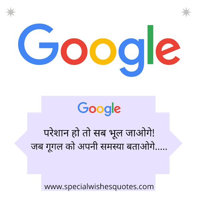 google sad shayari images