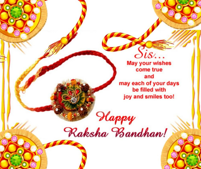 Top 10 Happy Raksha Bandhan 's Wallpaper and Quotes