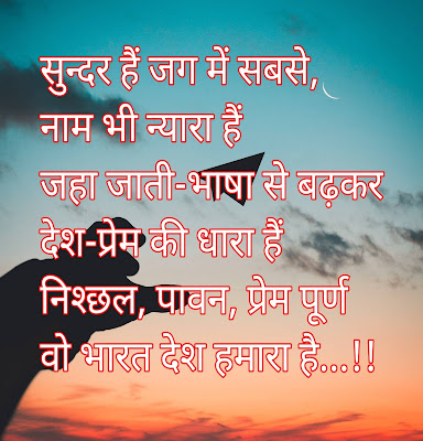 15 August wishes images quotes