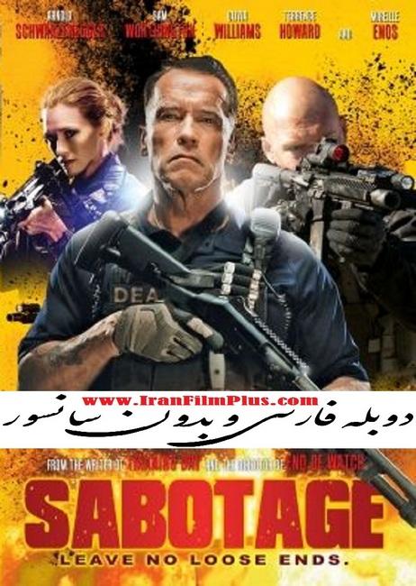 فیلم دوبله: خرابکاری (2014) Sabotage