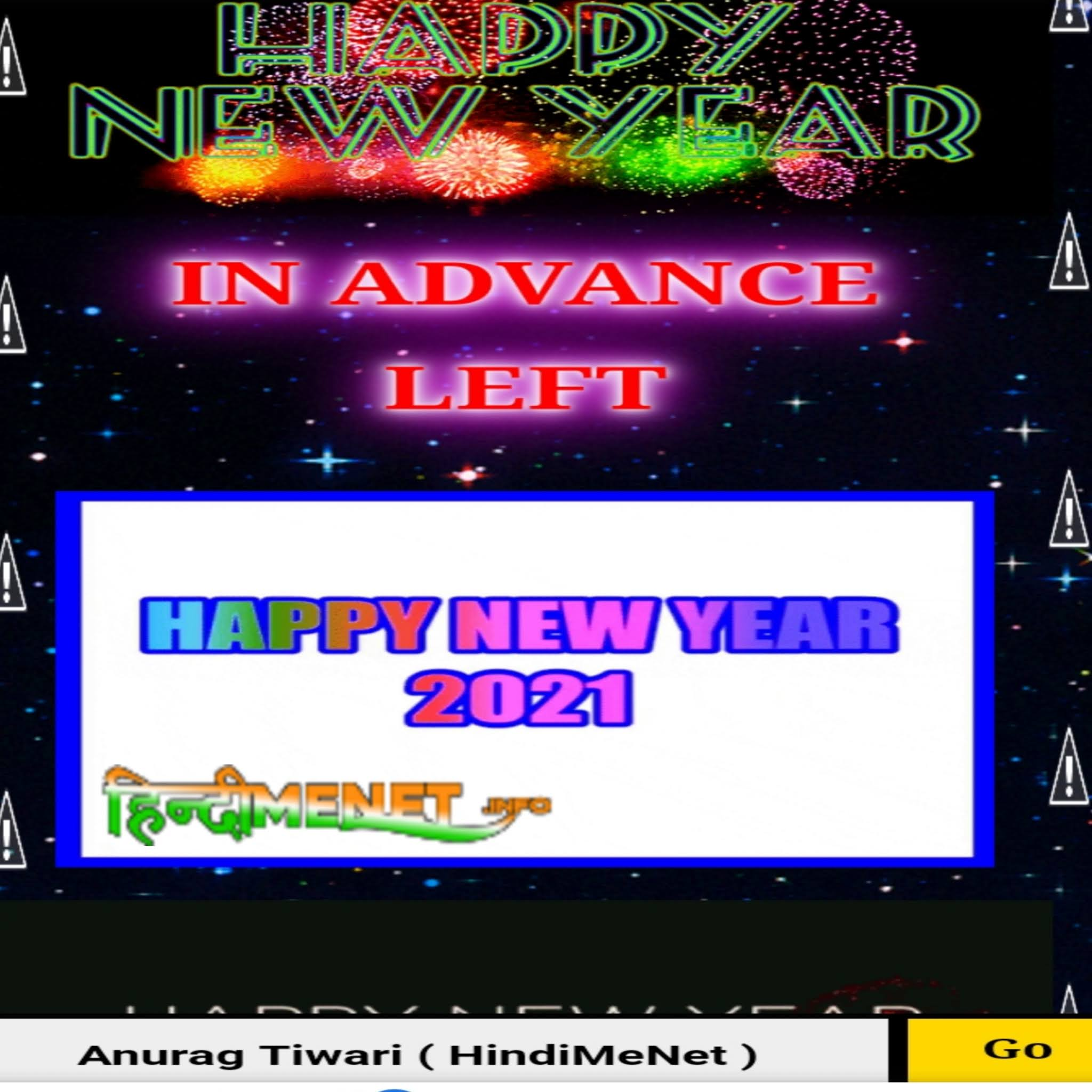 Download Happy New Year 2021 Wishing Website Script For Blogger