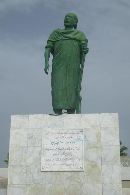 محمد الدغباجي