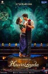 Hawaizaada (2015) Hindi DVDScr 480p 300MB Poster