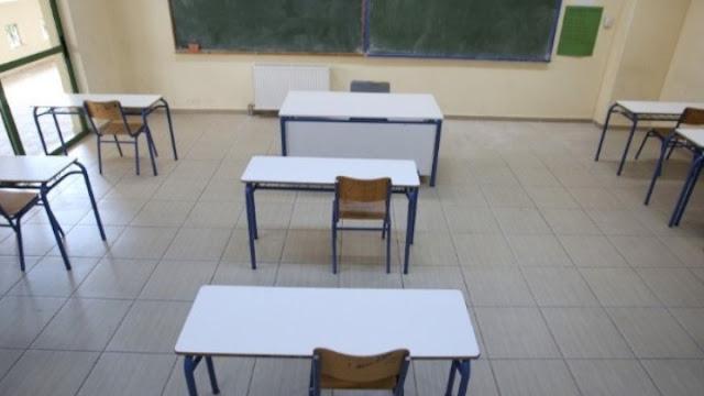 Προσωρινή αναστολή λειτουργίας όλων των σχολικών μονάδων του Δήμου Ερμιονίδας ζητάει ο Δήμαρχος