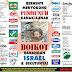 Mengapa Penting Memboikot produk Israel?