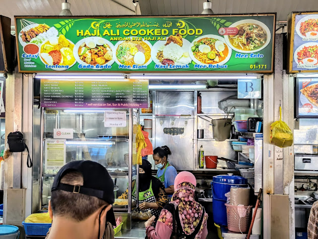 Chong_Pang_Food_Centre_Yishun