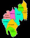 त्रिपुरा राज्य के महत्वपूर्ण प्रश्न (सामान्य ज्ञान-61)