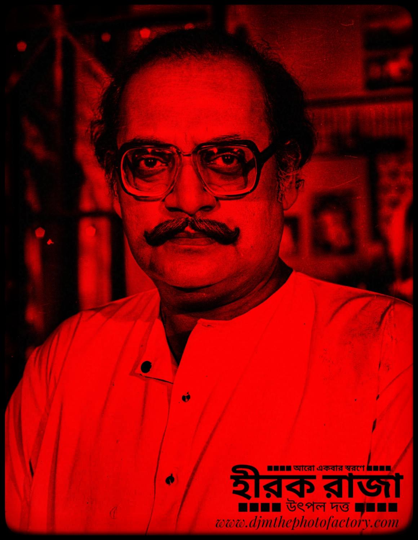 Remember UTPAL DUTT. As 'HIRAK RAJA', 26th Death Anniversary