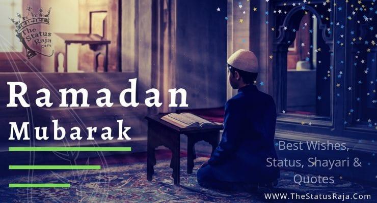 Ramadan Status in Hindi  Ramazan shayari, Status & wishes