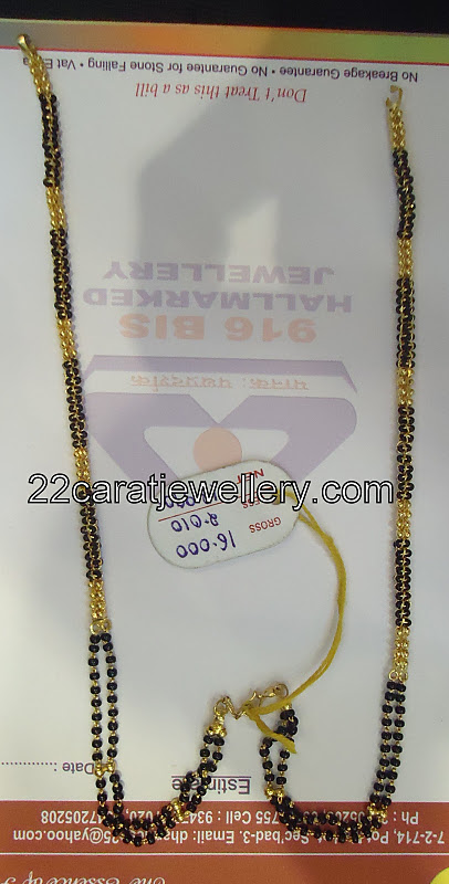 Black Beads Long Chain 15 Grams Jewellery Designs
